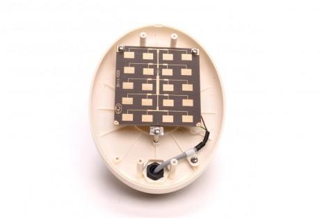 UMIRS professzionális kétpozíciós mikrohullámú érzékelő (adó és vevő egység). 20-300m